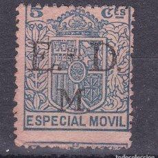 Sellos: MM16- FISCALES ESPECIAL MÓVIL SOBRECARGA PARTICULAR EDM. Lote 295490463