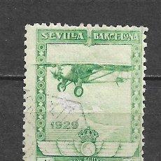 Sellos: ESPAÑA 1929 EDIFIL 452 USADO DEFECTO DEBAJO AVION - 5/35. Lote 295521003