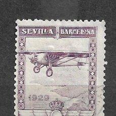 Sellos: ESPAÑA 1929 EDIFIL 451 USADO - 5/35. Lote 295521123