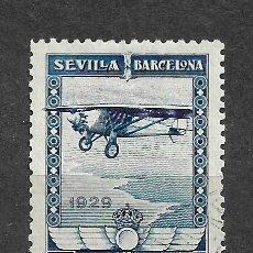 Sellos: ESPAÑA 1929 EDIFIL 450 USADO - 5/35. Lote 295521188