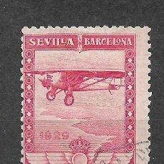 Sellos: ESPAÑA 1929 EDIFIL 449 USADO - 5/35. Lote 295521233