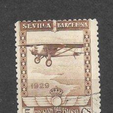 Sellos: ESPAÑA 1929 EDIFIL 448 USADO - 5/35. Lote 295521293