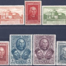 Sellos: EDIFIL 559-565 DESCUBRIMIENTO DE AMÉRICA 1930 (SERIE COMPLETA). V.CAT.: 45 €. MLH. (SALIDA: 0,01 €).. Lote 295531358