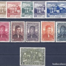 Sellos: EDIFIL 547-558 DESCUBRIMIENTO DE AMÉRICA 1930 (FALTA EL 558). MLH. (SALIDA:0,01 €). Lote 295535173
