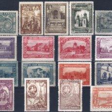 Sellos: EDIFIL 566-582 PRO UNIÓN IBEROAMERICANA 1930 (SERIE COMPLETA). V.C.: 475 €. MNH **. Lote 295538838