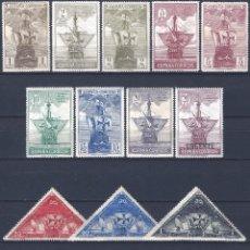 Sellos: EDIFIL 531-546 DESCUBRIMIENTO DE AMÉRICA 1930. VALOR CATÁLOGO: 72 €. MLH. (SALIDA: 0,01 €).. Lote 295546778