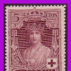 Francobolli: 1926 PRO CRUZ ROJA ESPAÑOLA, EDIFIL Nº 327 *. Lote 295547753