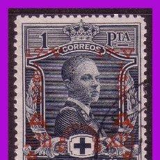 Sellos: 1927 JURA CONSTITUCIÓN ALFONSO XIII, EDIFIL Nº 359 (O). Lote 295548223