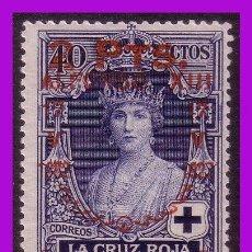 Sellos: 1927 JURA CONSTITUCIÓN ALFONSO XIII, NUEVO VALOR, EDIFIL Nº 383 * *. Lote 295548458