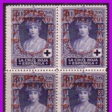 Sellos: 1927 JURA CONSTITUCIÓN ALFONSO XIII, NUEVO VALOR, EDIFIL Nº 383 B4 * *. Lote 295548468