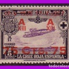 Sellos: 1927 JURA CONSTITUCIÓN ALFONSO XIII, NUEVO VALOR, AÉREOS EDIFIL Nº 388 * *. Lote 295548513