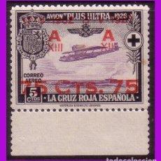 Sellos: 1927 JURA CONSTITUCIÓN ALFONSO XIII, NUEVO VALOR, AÉREOS EDIFIL Nº 388 (*). Lote 295548533