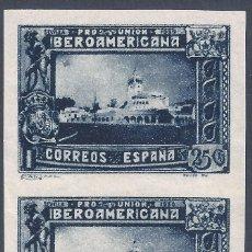 Sellos: EDIFIL 573NEA PRO UNIÓN IBEROAMERICANA 1930 (DIBUJO NO ADOPTADO) V. CAT. ESP.: 120 €. MH * LUJO.. Lote 295635058