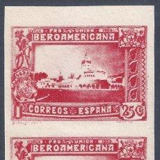 Sellos: EDIFIL 573NE PRO UNIÓN IBEROAMERICANA 1930 (DIBUJO NO ADOPTADO) V. CAT. ESP.: 120 €. MH * LUJO.. Lote 295635333