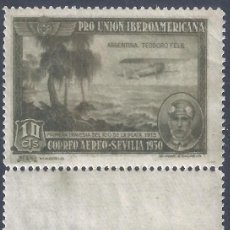 Sellos: EDIFIL 584 PRO UNIÓN IBEROAMERICANA 1930 (PAREJA VERTICAL CON INTERPANEL). VALOR CAT.: 15 €. MNH **. Lote 295642058