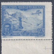Sellos: EDIFIL 585 PRO UNIÓN IBEROAMERICANA 1930 (PAREJA VERTICAL CON INTERPANEL). VALOR CAT.: 15 €. MNH **. Lote 295642433