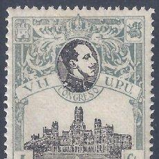 Sellos: EDIFIL 297TC VII CONGRESO DE LA U.P.U. 1920 (VARIEDAD...PUNTO DE COLOR ENTRE C Y T). MNH **. Lote 295682078