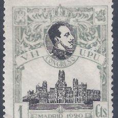 Sellos: EDIFIL 297TC VII CONGRESO DE LA U.P.U. 1920 (VARIEDAD...PUNTO DE COLOR ENTRE C Y T). MLH.. Lote 295682898