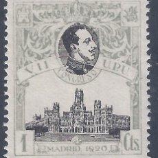 Sellos: EDIFIL 297TB VII CONGRESO DE LA U.P.U. 1920 (VARIEDAD...9 PARTIDO Y CERO CON PUNTO SUPERIOR). MNH **. Lote 295684283