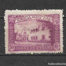 Sellos: ESPAÑA 1930 EDIFIL 574 * MH - 5/32. Lote 295728678