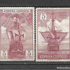Sellos: ESPAÑA 1930 EDIFIL 534/535 USADO - 5/32. Lote 295728803