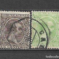Sellos: ESPAÑA 1889 EDIFIL 219 + 220 USADO - 5/26. Lote 295895343