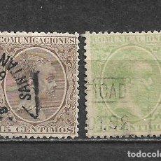 Sellos: ESPAÑA 1889 EDIFIL 219 + 220 USADO - 5/26. Lote 295895363