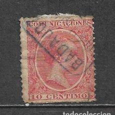 Sellos: ESPAÑA 1889 EDIFIL 218 USADO BADAJOZ - 5/26. Lote 295895603