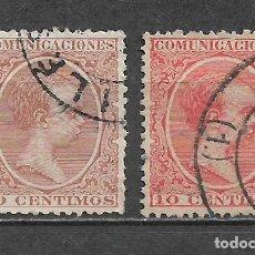 Sellos: ESPAÑA 1889 EDIFIL 217 + 218 USADO - 5/26. Lote 295895793