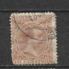 Sellos: ESPAÑA 1889 EDIFIL 217 + 218 USADO - 5/26. Lote 295895818