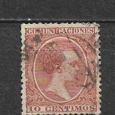 Sellos: ESPAÑA 1889 EDIFIL 217 + 218 USADO - 5/26. Lote 295895873