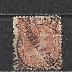 Sellos: ESPAÑA 1889 EDIFIL 217 + 218 USADO - 5/26. Lote 295895903