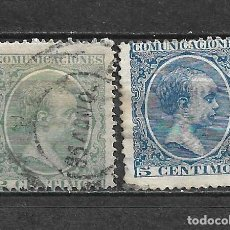 Sellos: ESPAÑA 1889 EDIFIL 213 + 215 USADO - 5/26. Lote 295896478