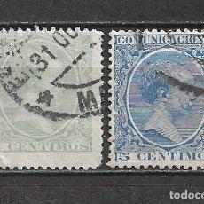 Sellos: ESPAÑA 1889 EDIFIL 213 + 215 USADO - 5/26. Lote 295896503