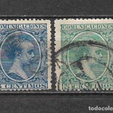 Sellos: ESPAÑA 1889 EDIFIL 215 + 216 USADO - 5/26. Lote 295896693