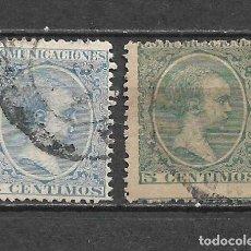 Sellos: ESPAÑA 1889 EDIFIL 215 + 216 USADO - 5/26. Lote 295896713