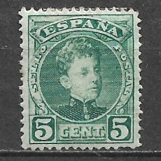 Sellos: ESPAÑA 1901 EDIFIL 242 * MH - 5/27. Lote 295920248