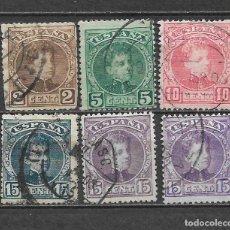 Sellos: ESPAÑA 1901 EDIFIL 241/246 USADO - 5/27. Lote 295924543