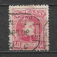 Sellos: ESPAÑA 1901 EDIFIL 251 USADO - 5/28. Lote 295927248