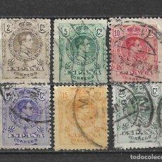 Sellos: ESPAÑA 1909 EDIFIL 267/273 USADO - 5/28. Lote 295935463
