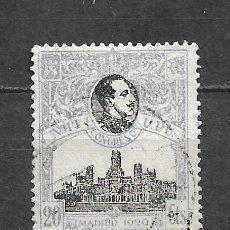 Sellos: ESPAÑA 1920 EDIFIL 302 USADO - 5/28. Lote 295936173