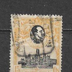 Sellos: ESPAÑA 1920 EDIFIL 301 USADO - 5/28. Lote 295936333