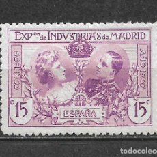 Sellos: ESPAÑA 1907 EDIFIL SR 2 * MH REIMPRESION - 5/28. Lote 295973263