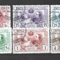 Sellos: ESPAÑA 1907 EDIFIL SR 1/ SR 6 USADO REIMPRESION - 5/28. Lote 295973443