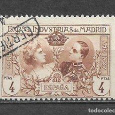 Sellos: ESPAÑA 1907 EDIFIL SR 6 USADO - 5/28. Lote 295973598