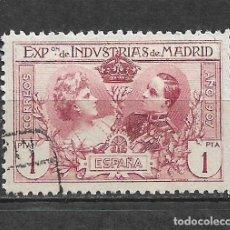 Sellos: ESPAÑA 1907 EDIFIL SR 5 USADO - 5/28. Lote 295973633