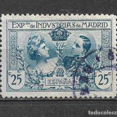 Sellos: ESPAÑA 1907 EDIFIL SR 3 USADO - 5/28. Lote 295973683