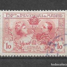 Sellos: ESPAÑA 1907 EDIFIL SR 1 USADO - 5/28. Lote 295973718