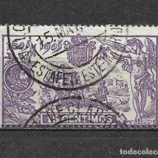Sellos: ESPAÑA 1905 EDIFIL 259 USADO - 5/29. Lote 295974328