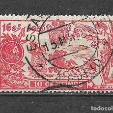 Sellos: ESPAÑA 1905 EDIFIL 258 USADO - 5/29. Lote 295974368
